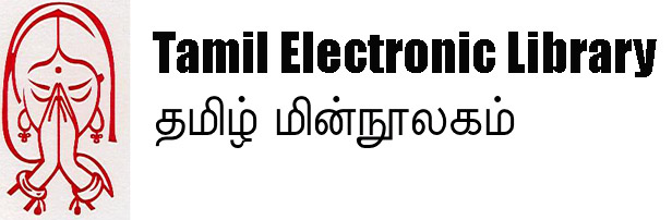 Tamil Electronic Library - a comprehensive site on Tamil